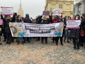 ISA-Mitglieder bei Protesten in Moskau