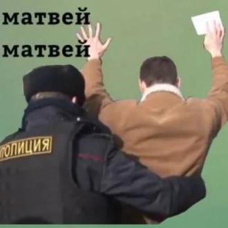 Matvey Alexandrov