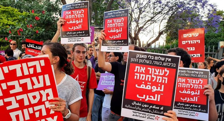 Antikriegskundgebung in Tel Aviv