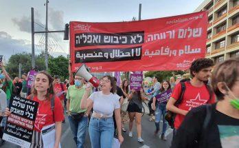 Mitglieder von Maavak Sotzialisti auf einer Friedensdemo in Tel Aviv
